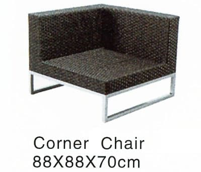 Rattan Square Corner Chair