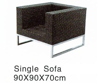 Rattan Square Single Chair
